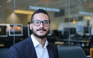 An image of Case study: Ahmed Tarek