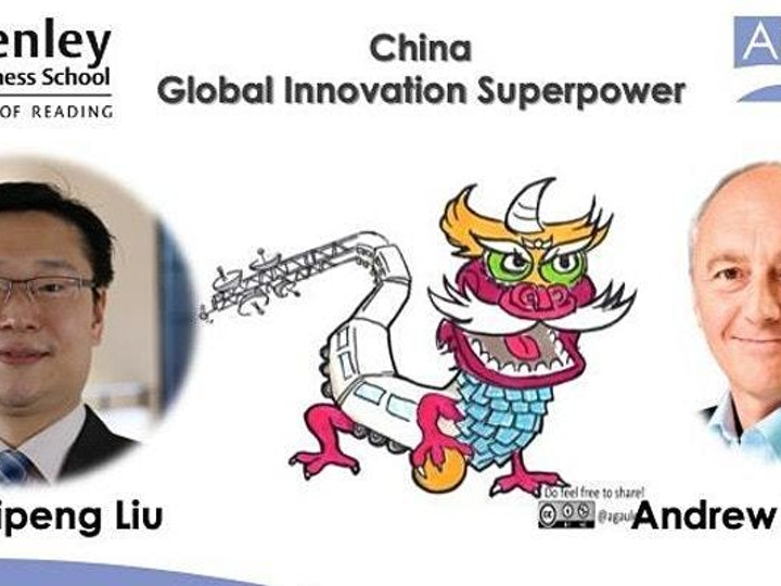 China Global Innovation Superpower Event Image mtime20200624165431