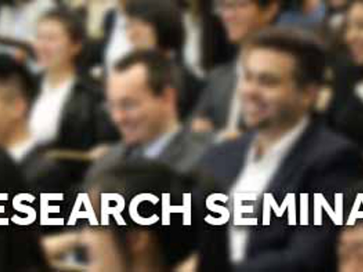 Event Research Seminar