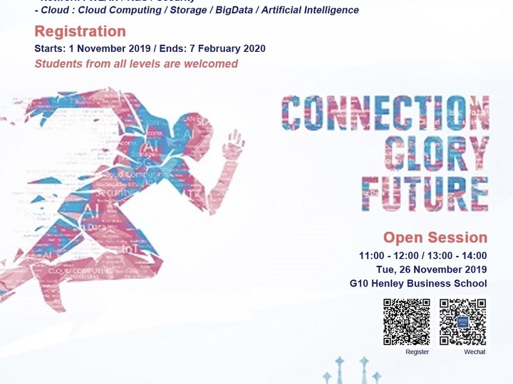 Huawei ICT competition poster mtime20191120171012