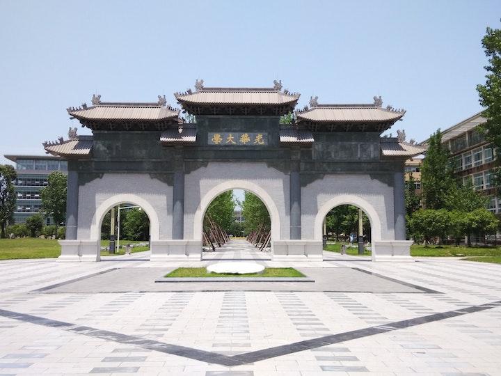 SWUFE Guanghua Gate mtime20180223142348