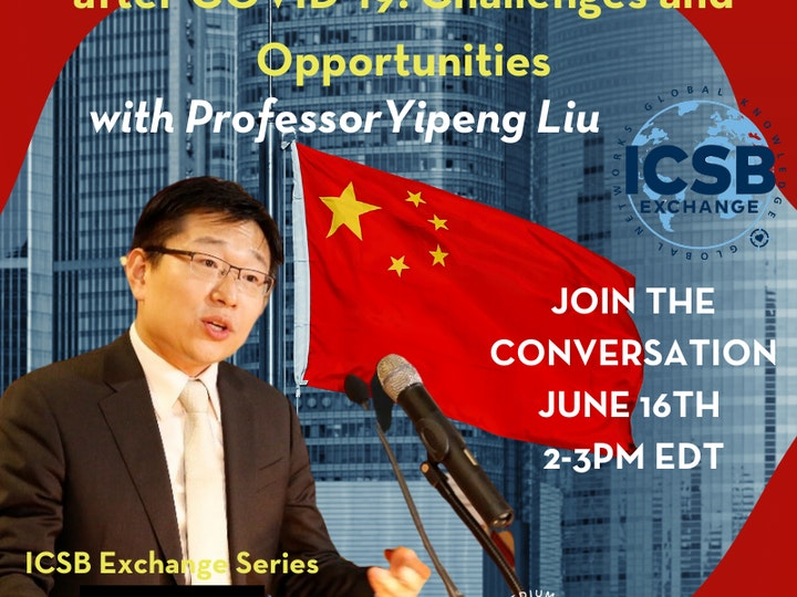 Yipeng Liu Event Image mtime20200608133057